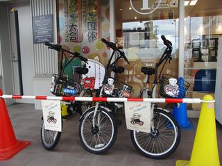 レンタル自転車あります~~