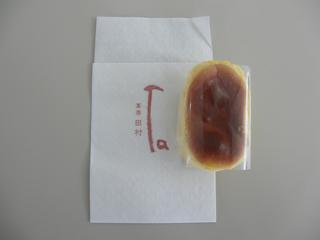 ふわふわチーズケーキ!!