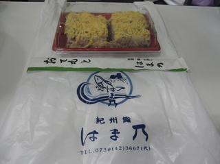 大村寿司に似てました〜