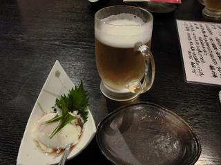 やっとビールや!