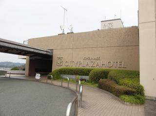 シティプラザホテル〜