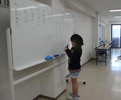アクセント簡単〜〜