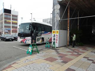 バス降り場で〜す