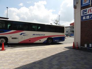 このバスで来てます〜