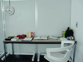 私の机です