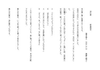 ながれぼし-1.jpg