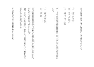 ながれぼし-2.jpg