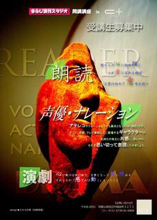C+(シータス)チラシ2011.3