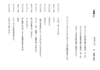 宝探し-B-1.jpg