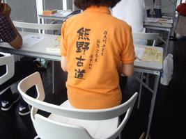 おお!ええTシャツ!