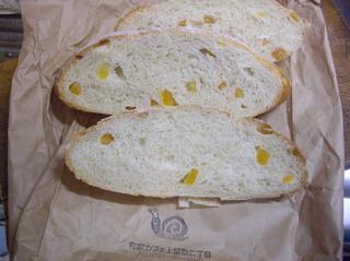 オレンジピール入りパン